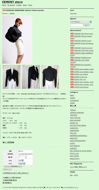 "THE JAPANESE STORE ""CEMENT"" holding my AW2010 range http://cementstore.shop-pro.jp/?pid=24700317 TH"