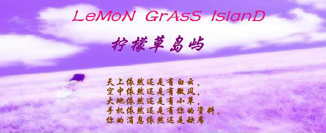 LeMoN GrAsS IsLaNd