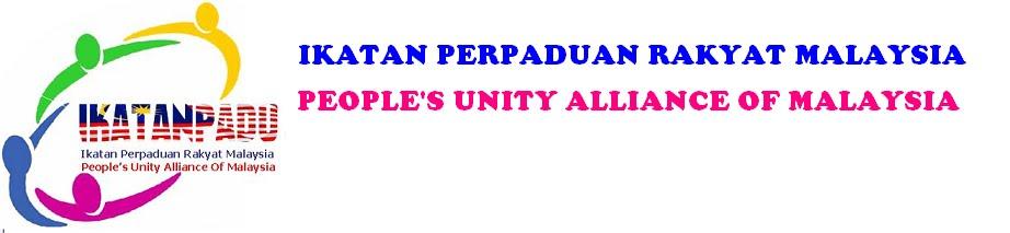 Ikatan Perpaduan Rakyat Malaysia