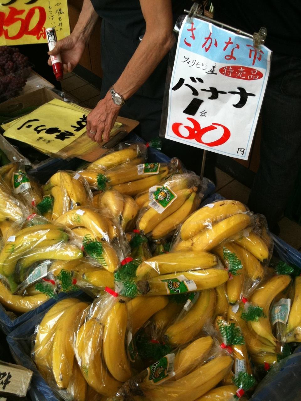 [Изображение: banana.jpg]