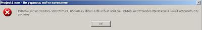 Ошибка при установке libcurl в Delphi