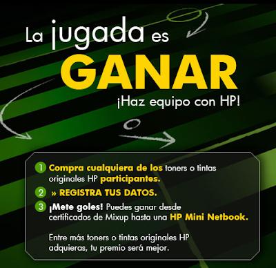 promocion mexico HP mete goles 2010