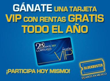 premio tarjeta VIP blockbuster Mexico 2011