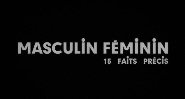 Celluloid moon binder challenge 3 masculin f minin 1966 - Style masculin feminin ...