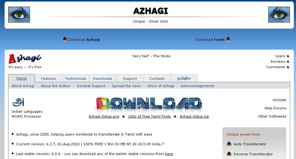 free azhagi tamil font download