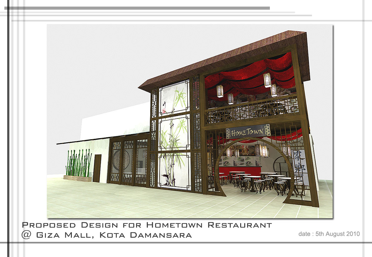 Fabrics sewing revised hometown restaurant design proposal
