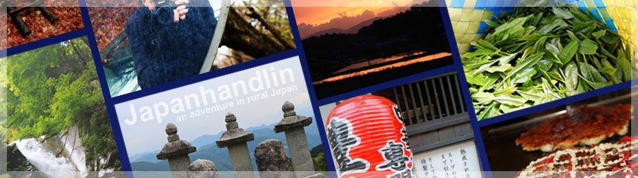 Japanhandlin