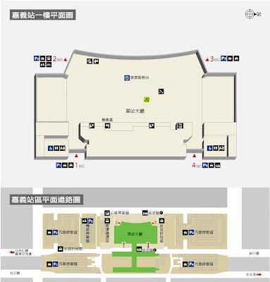 臺灣高鐵車站平面圖嘉義站