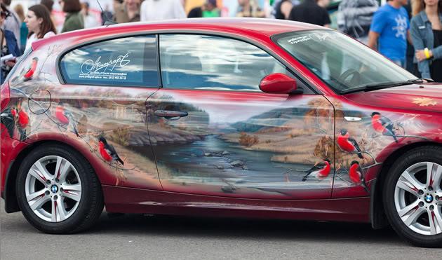 Auto cars Body Paint