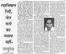 chhattisgarh 31