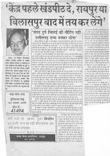 chhattisgarh 7