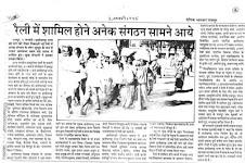 chhattisgarh 14