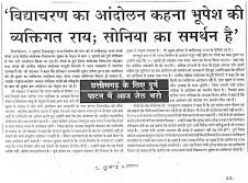 chhattisgarh 26