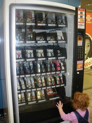just vending machine cost