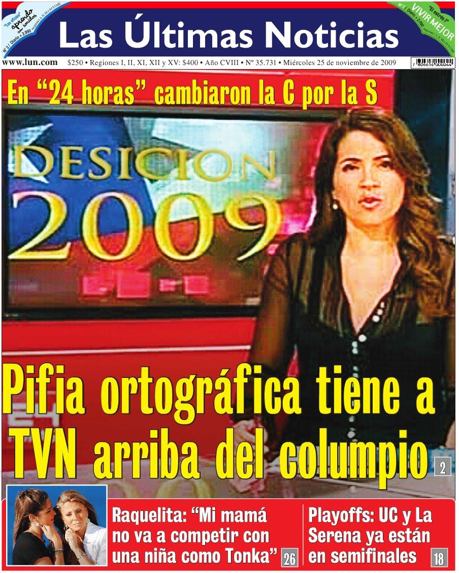 Ojo del medio noviembre 2009 for Ultimas noticias dela farandula