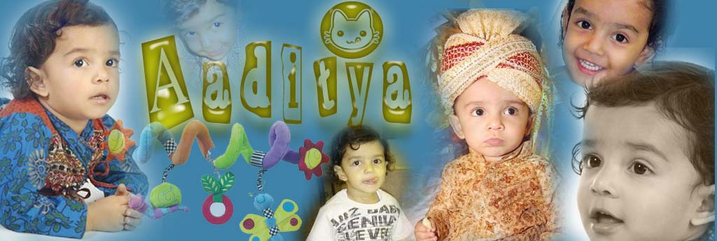 आदित्य (Aaditya)