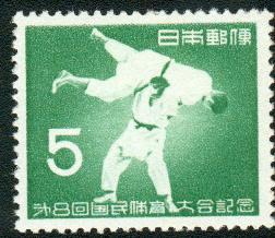 Primer segell sobre Judo, emès al Japó el 1953