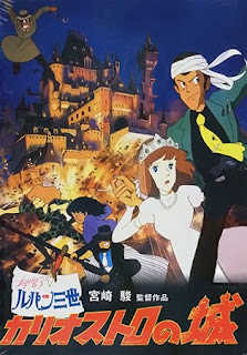 Lupin Sansei: Chi no Kokuin - Eien no Mermaid / Люпен Третий: Кровавая печать - Вечная русалка [2011]