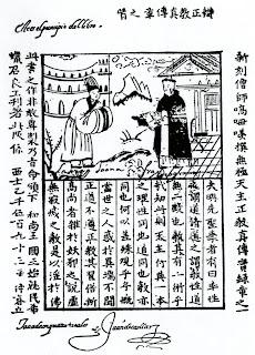 First page of Wuchi t'ien-chu cheng-chiao chen-chuan shih-lu