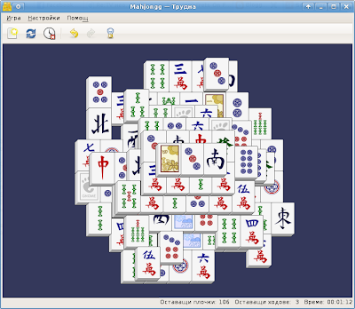 Mahjongg gnome games screenshot
