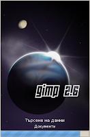 GIMP 2.6 logo