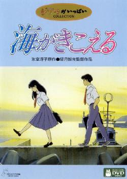 Cuantos Tipos De Mangas ó Animes Hay? » Checalo Aqui «