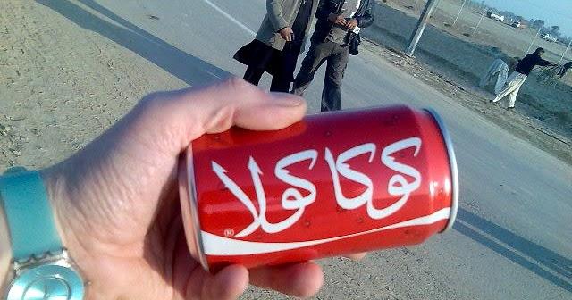 Haqs Musings Music Drives Coke Sales In Pakistan
