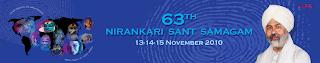 sant nirankari samagam 2010-11 live