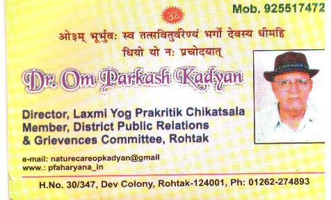 Dr. Om Parkash Kadyan, Retired BDO - Member District public Relation &Grievencees Committee, Rohtak