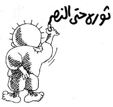 أوهام جمال الدين الأفغاني