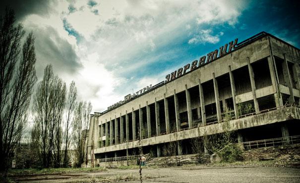 Chernobyl Disaster Essay