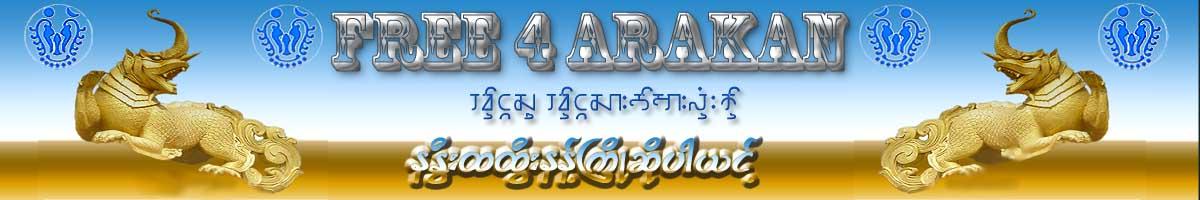 FREE 4 ARAKAN