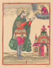 Russian Lubok 1637