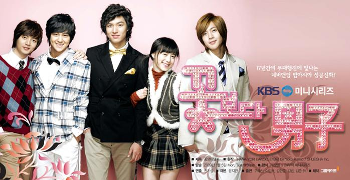 boys before flowers. BOYS OVER FLOWERS