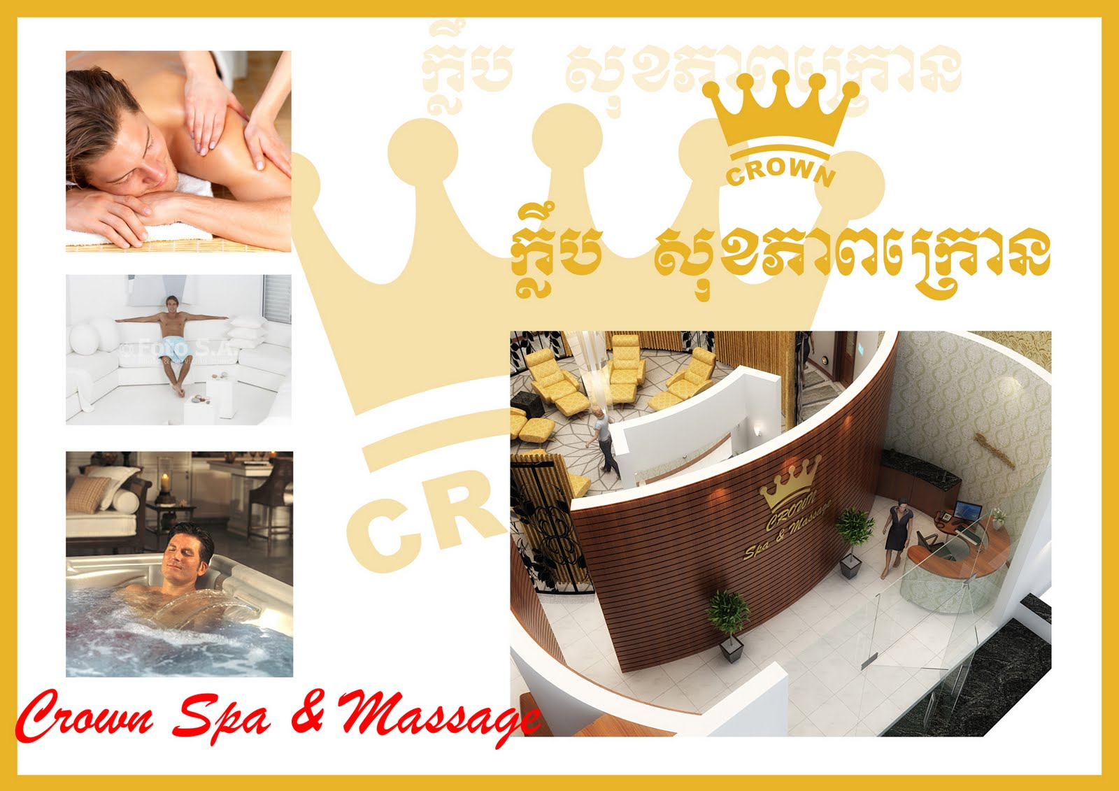 Crown Casino Spa Massage