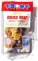DC China Meat Products - Dried Beef