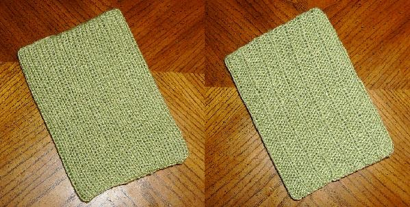 Zippered Book Cover Pattern Free : Tara s knits book jacket