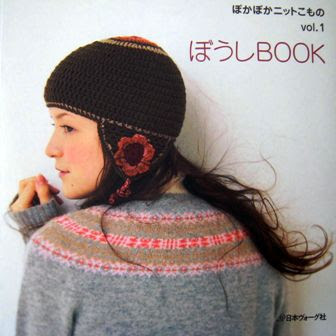 Download - Revista Ondori Book vol. 1