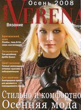 Download   Revista Verena Tricot 2008