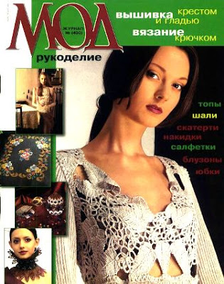 Download - Revista Moa n.430