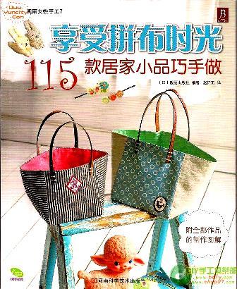 Download   Revista Japonesa Bolsas Em Tecido