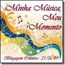 """"""" Selinho Da Musica """""""