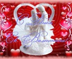 http://4.bp.blogspot.com/_dv_VIJ_SM10/S2vymX-lE7I/AAAAAAAAAAo/ljUx06B2aKM/s320/vllublennih.jpg
