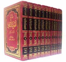 'Usul' al-Kafi (Kitab paling sahih di sisi Syi'ah)