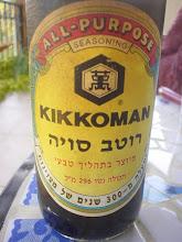 IN ISRAEL 11