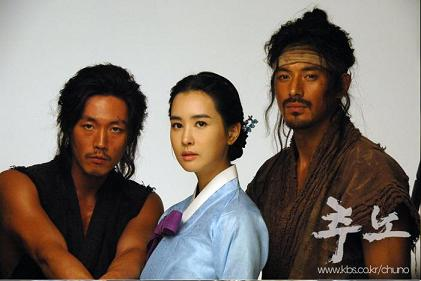 Preview K-Drama] Chuno (The Slave Hunters)