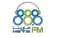Marina FM - مارينا اف ام