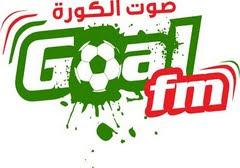 اذاعه جول اف ام - Goal FM