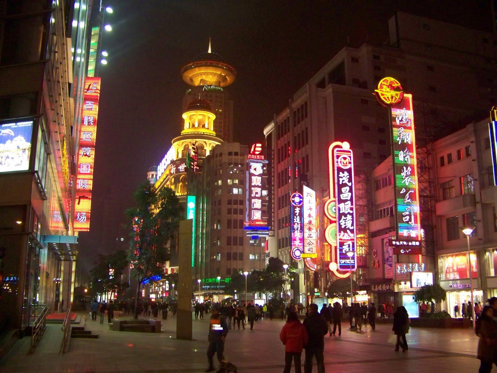 mahjong shang