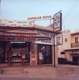 Ayia Napa, Kypros 1986